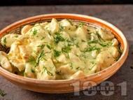 Рецепта Пиле с крема сирене и бекон в уред за бавно готвене
